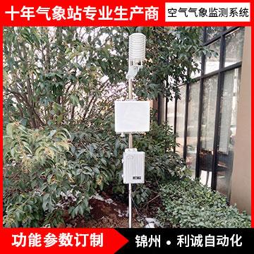 九要素自动气象站的工作原理