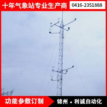 风电气象站