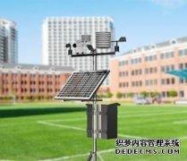 小型气象站观测数据的目的