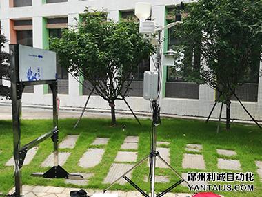 校园-自动气象站