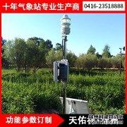 田间自动气象站现场监测哪些项目