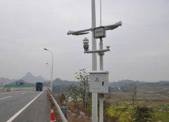 交通气象站能见度仪的工作原理及测量方法