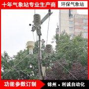 九要素自动气象站简介