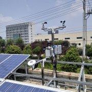 <b>气象环境监测站助力气象产业发展</b>