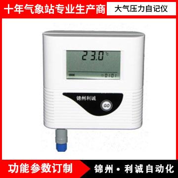 大气压力自记仪