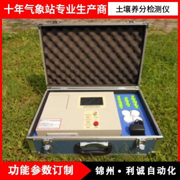触屏高智能土壤养分速测仪