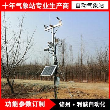 <b>便携式小型气象站的系统组成</b>